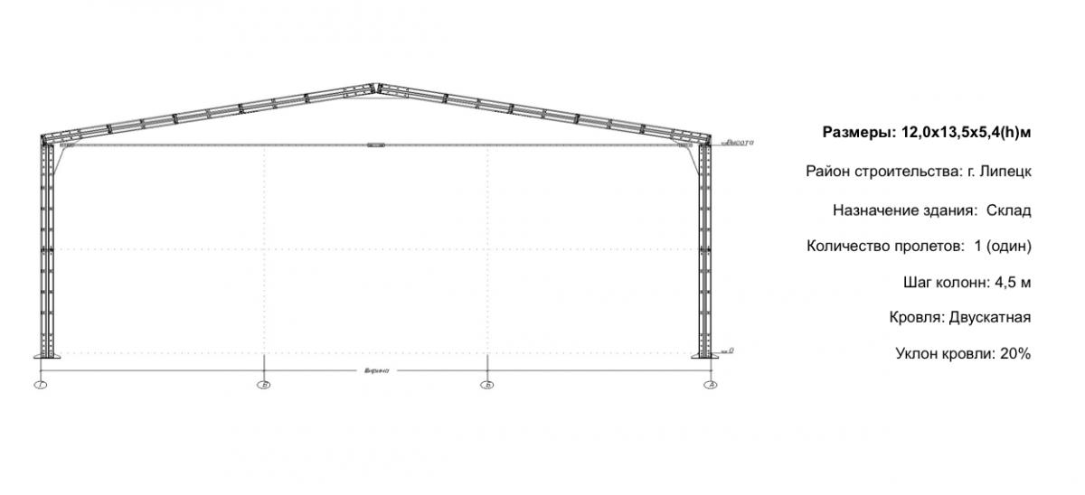 Коммерческое предложение на изготовление металлоконструкций образец Коммерческое предложение на изготовление металлоконструкций Если вы разыскиваете образец коммерческого предложения на изготовление
