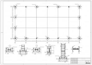 Проект фундаментов для быстровозводимых зданий