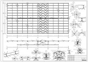 Проектирование зданий из легких металлоконструкций
