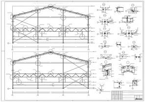 Этапы проектирования быстровозводимого здания