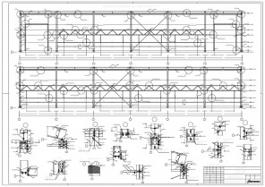 Проектирование каркаса быстровозводимого здания