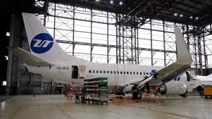 Ангары для технического обслуживания самолетов